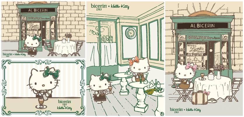 「Hello Kitty」とのコラボレーションをスタート!ビチェリン×ハローキティオリジナルポストカードを集めよう!#bicerinhellokitty