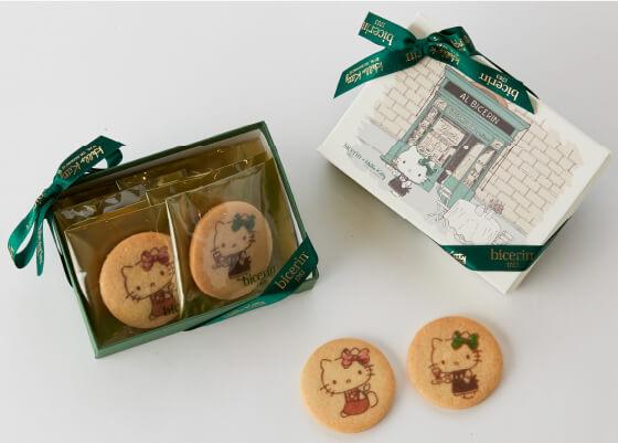 Bicerin×Hello Kitty コラボレーションクッキー